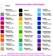 www.aidexx.ru-akril-colors